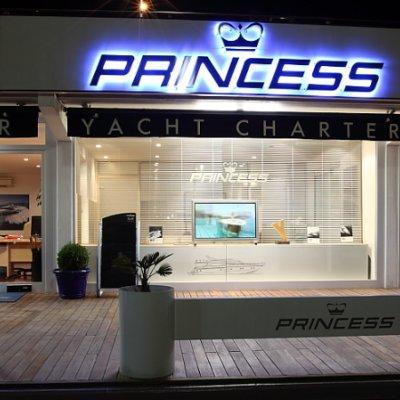 DLB Yacht Broker : Distributeur Princess